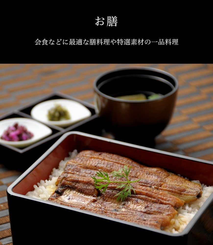 お膳 会食などに最適な膳料理や特選素材の一品料理